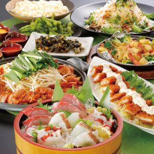 menu-takefu